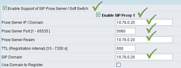 Настройки SIP сервера в шлюзе