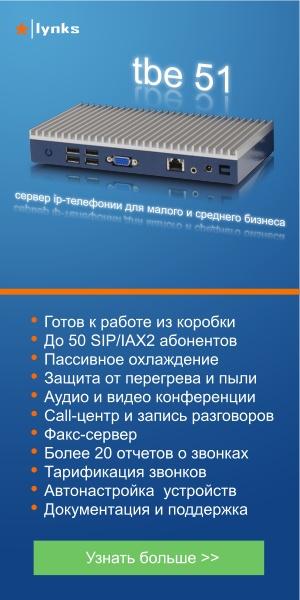 Samsung electronics co, ltd 6 system configuration os 500 / os 7200 - trunk port - g/w port (virtual port)