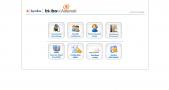 Главное меню портала управления системой